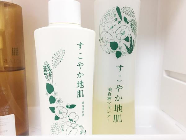 すこやか地肌シリーズ・美容液とシャンプー.jpg