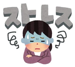 ストレス頭皮湿疹.jpg