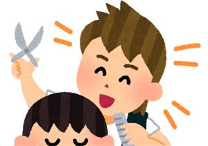 美容師・頭皮湿疹赤み指摘シャンプー.jpg