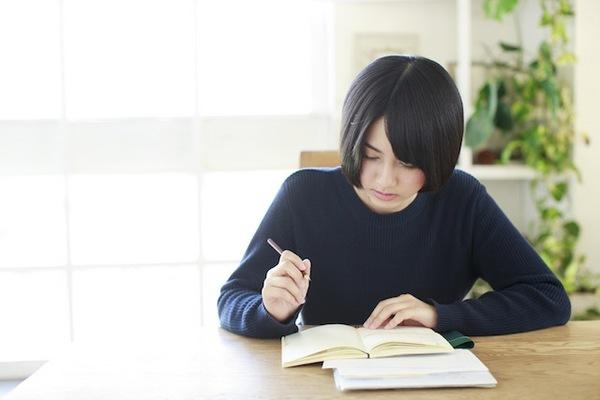 すこやか地肌 勉強.jpg